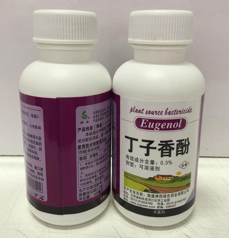 0.3%丁子香酚可溶液剂