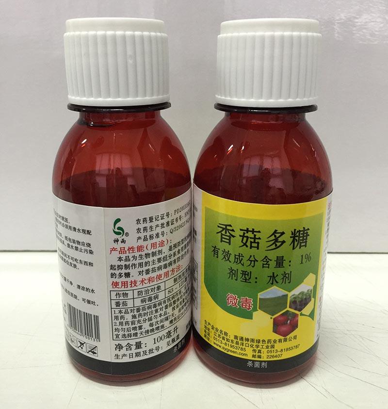1%香菇多糖水剂
